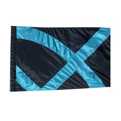 Custom Flags: AB179